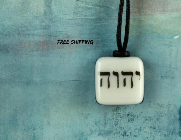 20+ Hebrew Letter Pay Pictures and Ideas on Weric