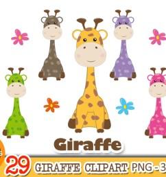 sale giraffe clipart giraffe clipart giraffe clipart giraffe digital giraffe clipart personal commercial use [ 1500 x 1078 Pixel ]