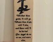 Parabatai Oath ~ Shadowhu...