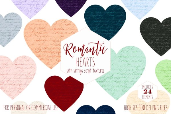 romantic heart clipart commercial