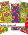 Persian Patternbright Colorsrich Jewel Bookmark Template Etsy