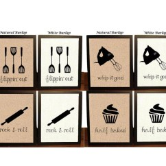 Kitchen Art Decor Sink Strainer Basket Pick 4 Wall Sign Etsy