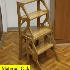 Wooden Step Stool Chair Outside Tables And Chairs Tesco Etsy Ladder Foot Wood Kitchen