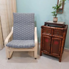 Poang Chairs Floor Chair Canada Best Seller Ikea Cushion Cover Japanese Wave Etsy Image 0