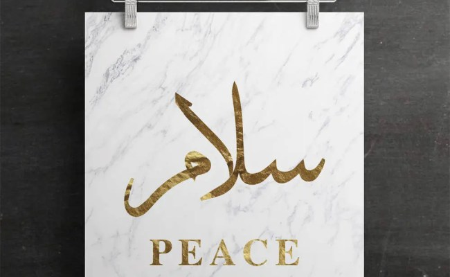 Salam Peace Arabic Calligraphy 8x10 Marble Gold Quote Diy