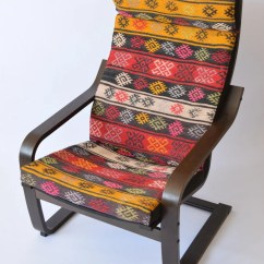 Poang Chair Cushion Replacement Good Desk Chairs Etsy Ikea Kilim Rug Cover 034