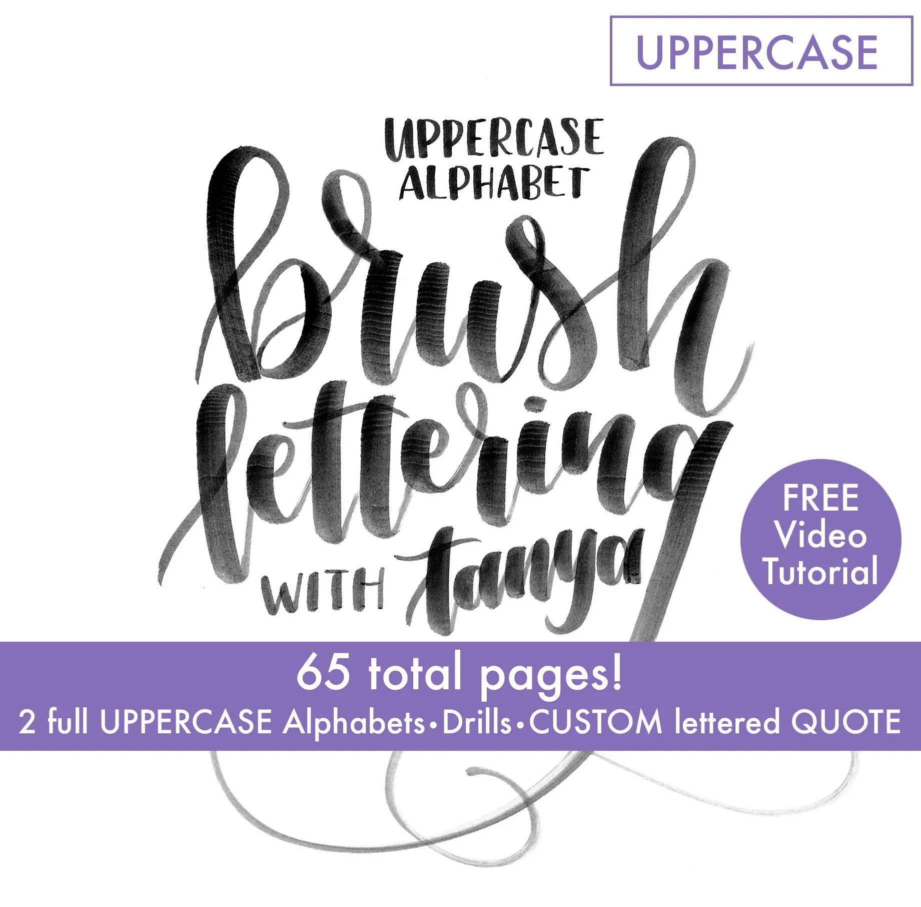Uppercase Alphabet Brush Lettering Worksheets Printables
