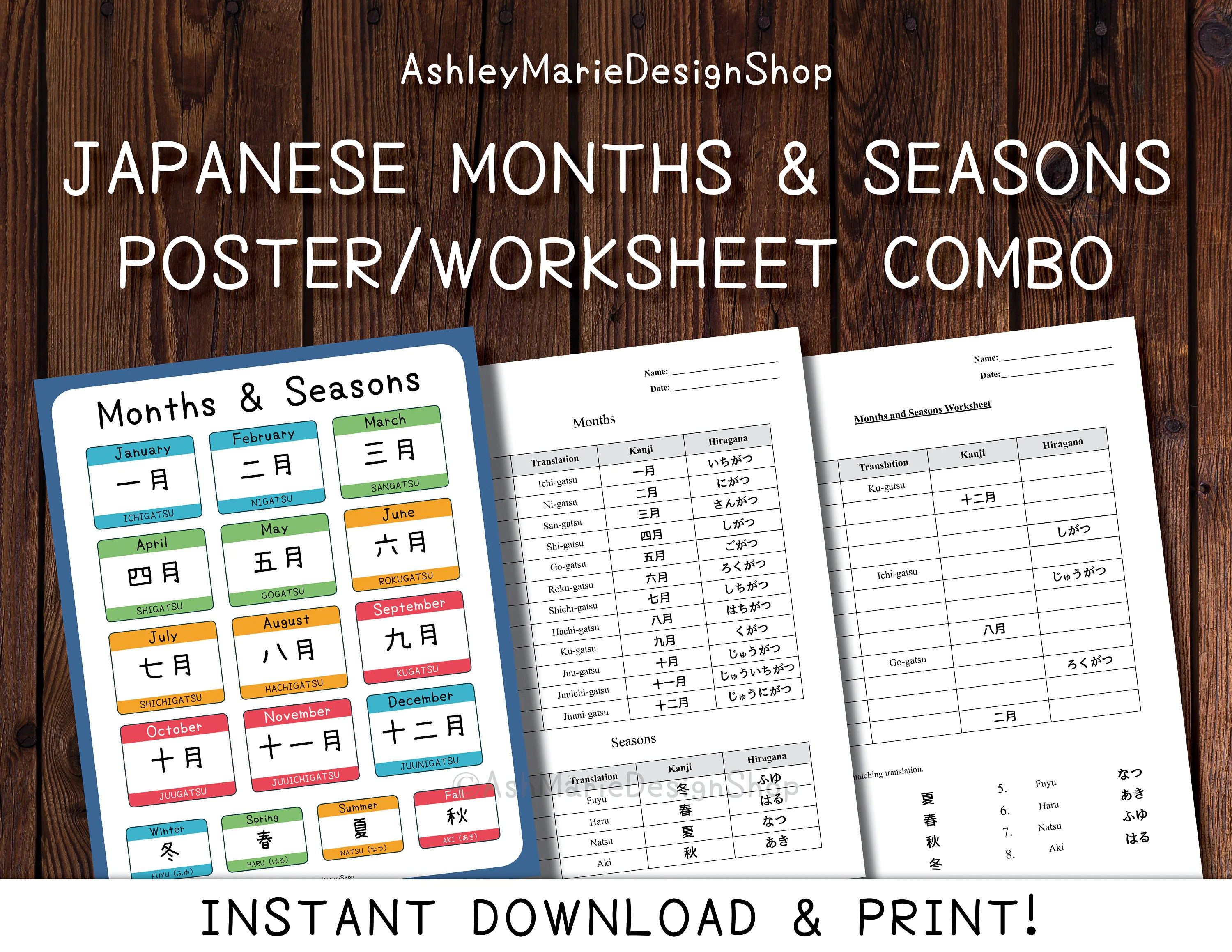 Japanese Months Amp Seasons Poster Worksheet Combo Instant