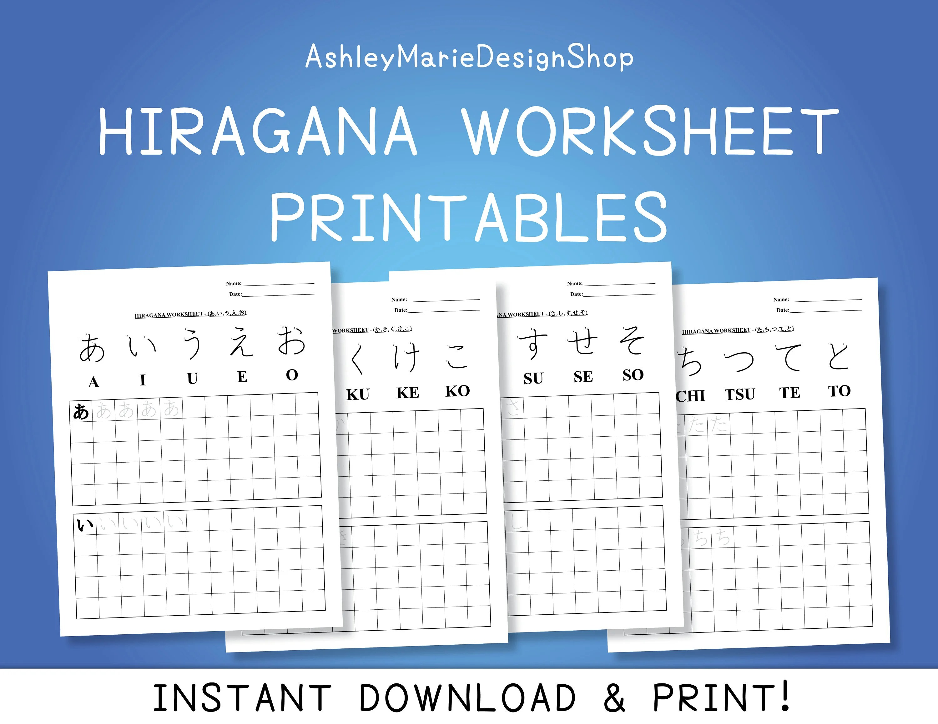 Japanese Hiragana Worksheet Printables Instant Download