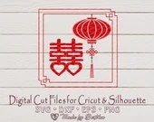 Chinese Wedding, Double Happiness, Wedding SVG, Chinese monogram, Lantern SVG - SVG File for Cricut, Silhouette, Glowforge, Digital Download  Love Hearts il 170x135