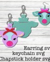 Pig Cut Set Keychain Earrings Lip Balm Holder Pig Svg Etsy