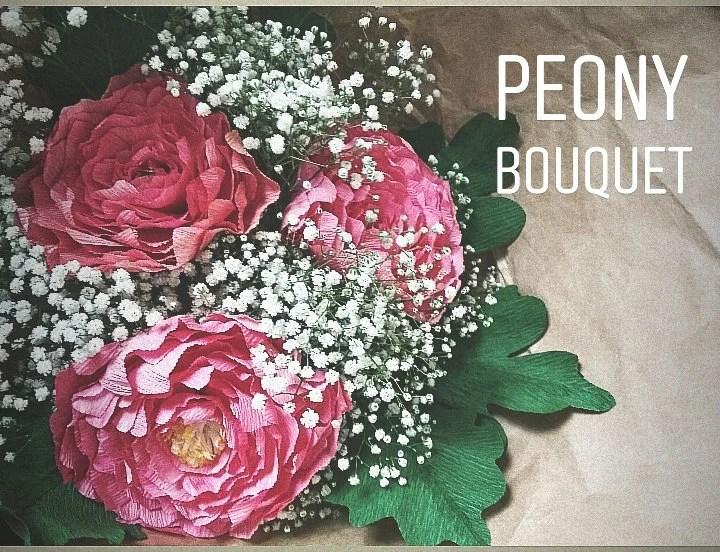 NEW Peony Bouquet- Peony ...