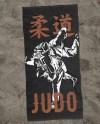 Judo Uniform Etsy
