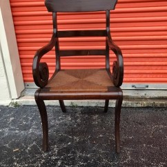 Antique Mahogany Office Chair Modern Wood Arm Or Rush Seat Etsy Image 0