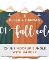 Bella Canvas 3001 Mockup Bundle 12 Fall Colors Heather Mustard Etsy