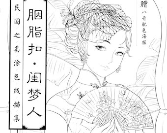 china coloring pages # 73