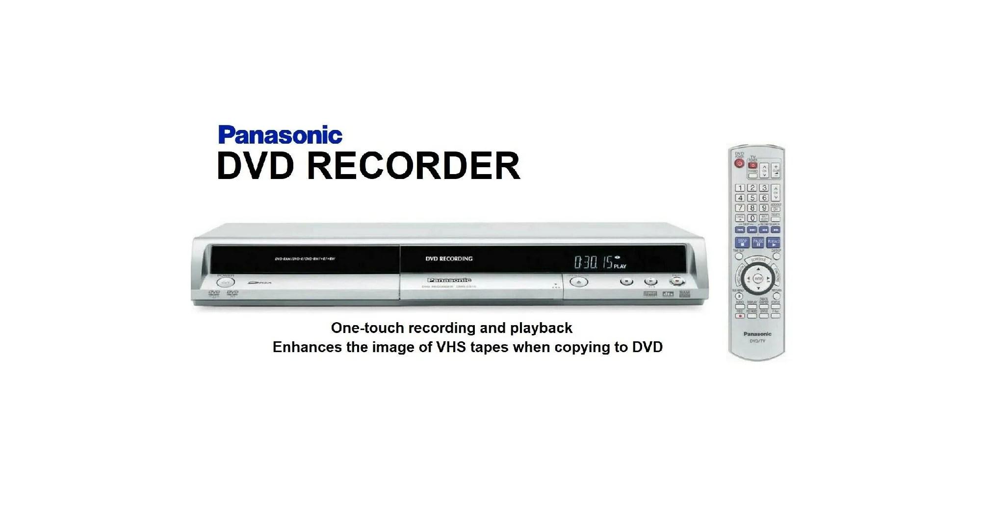Panasonic DMR-ES15 DVD recorder with digital video output