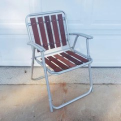 Vintage Lawn Chair A In Room Etsy Mid Century Folding Aluminum