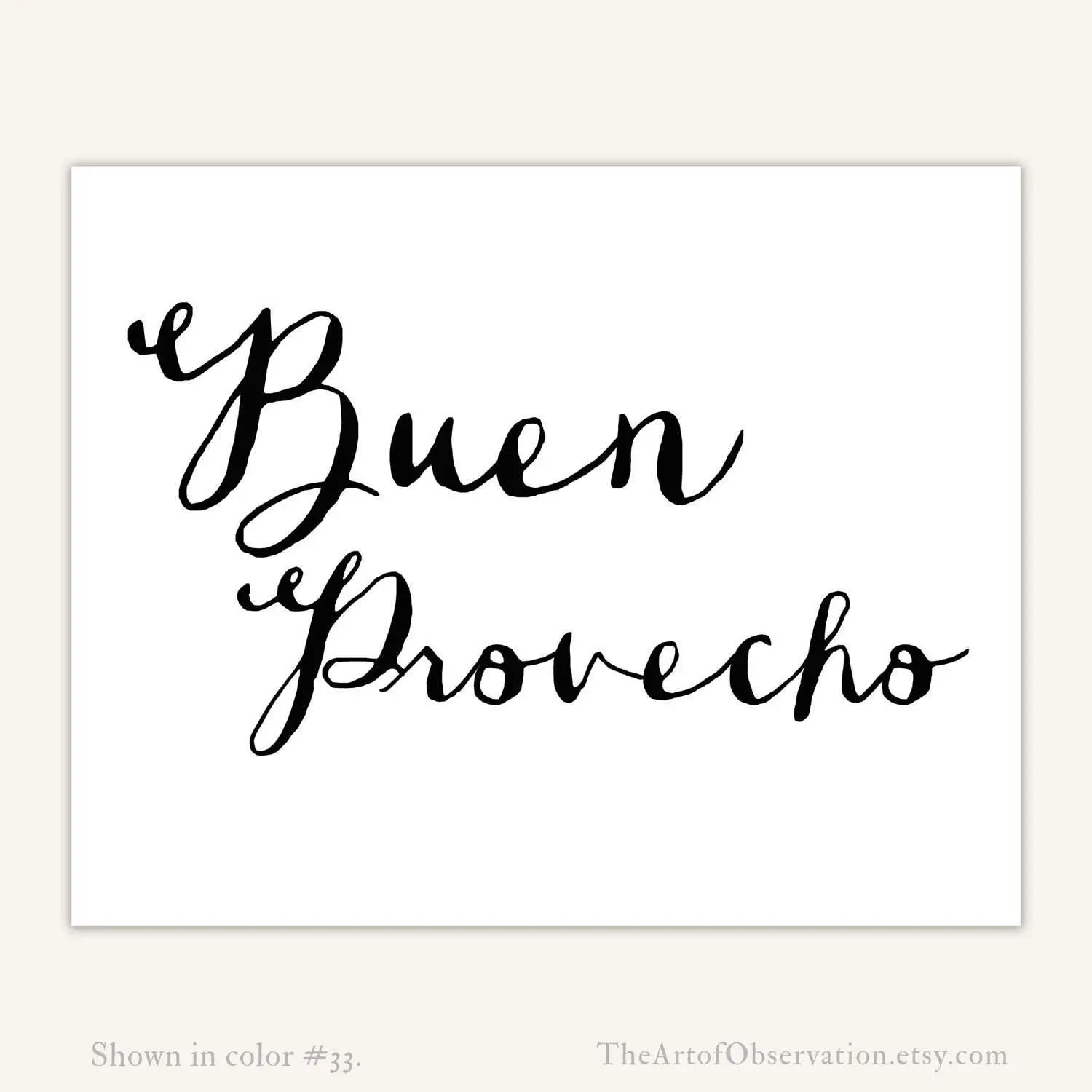 Spanish Quote Typography Art Print Dining Room Decor Buen