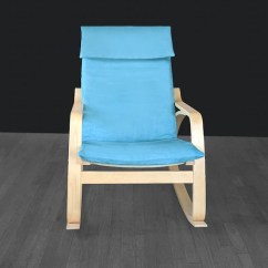 Ikea Poang Chair Covers Uk Cover Rentals Peterborough Ontario Blue Faux Suede Teal Seat Etsy Image 0