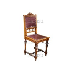 Vintage Wooden Chairs Leather Chair Office Png Dining Room Furniture Clip Etsy Image 0