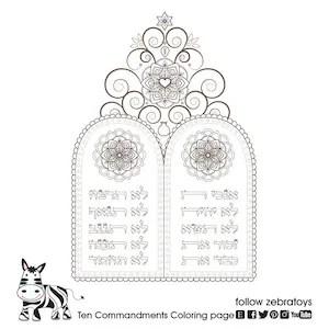 Hebrew Alphabet-Alef Bet-Flash Cards-Back To School-Magnet