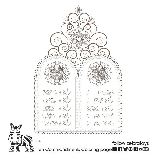Star of David-Jewish Printable Coloring Page Template-Magen