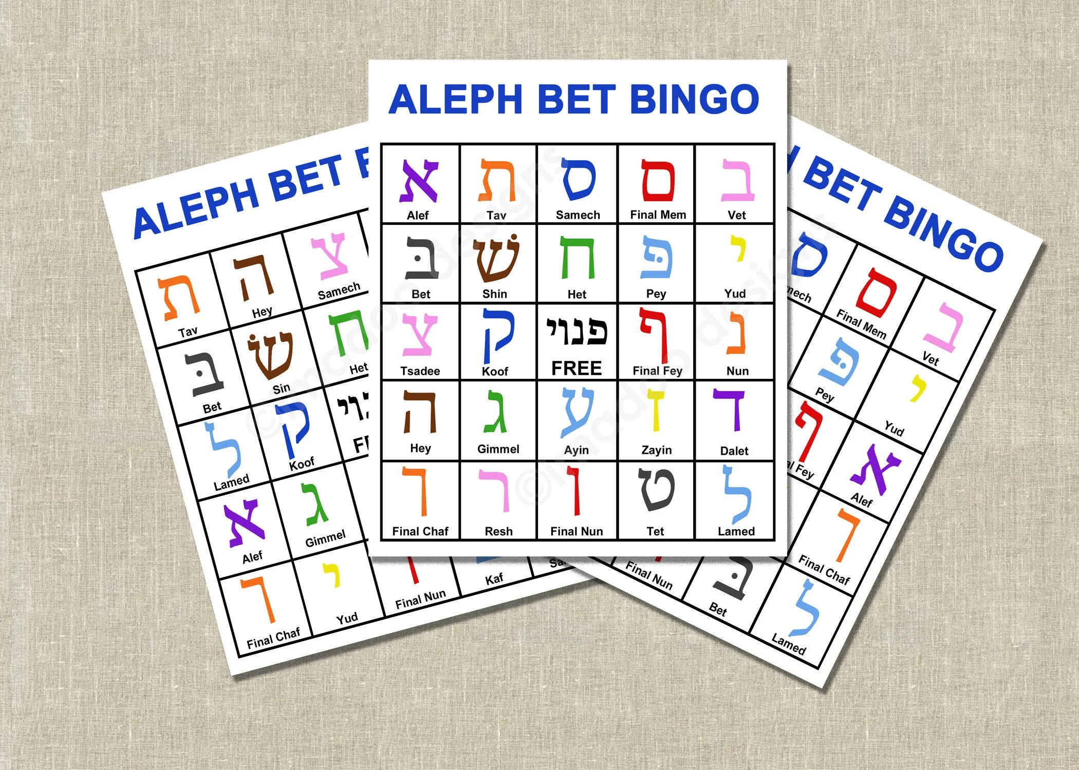 Aleph Bet Hebrew Alphabet Bingo Game