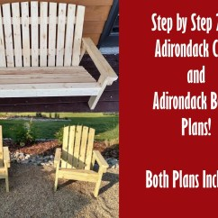 Diy Adirondack Chair Plans Sleeper Chairs Ikea 2x4 Simple For A Etsy And Bench 2 Great At Once