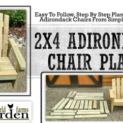 Adirondack Chair Plan Pbteen Desk 2x4 Diy Plans Simple For A Etsy 50