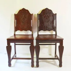Antique Wood Chair Nursery Recliner Solid Etsy Wooden Side Chairs Dining Desk Custom Vintage