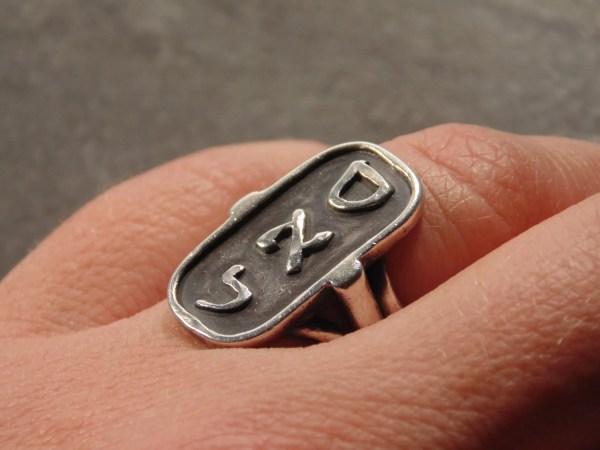 R0401 Hand Created Sterling Kabbalah Ring Prosperity