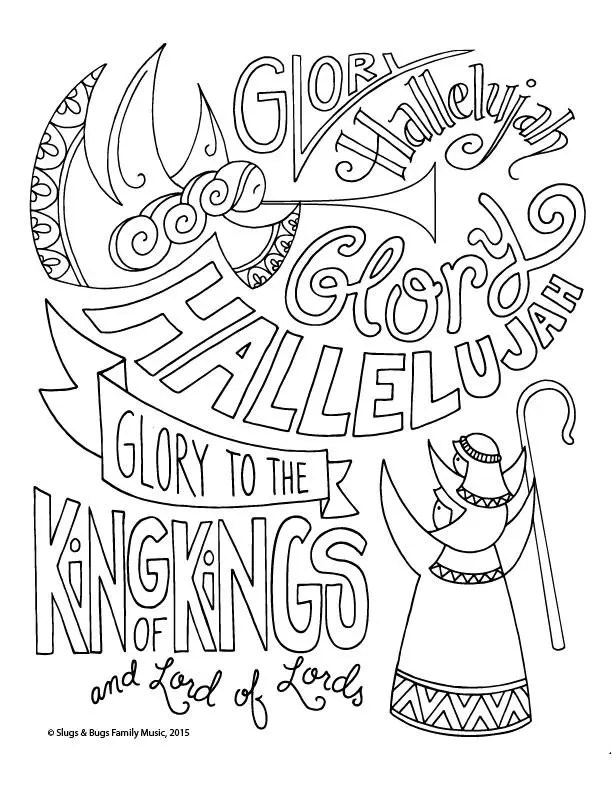 Anne of Green Gables Coloring Page / LM Montgomery
