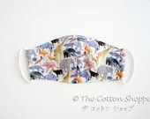 Preorder Liberty London 3D Fabric Mask Cover ~ Liberty Queue for the Zoo ~  Animals Adult Kid Mask Cover ~ Tana Lawn ~ Adjustable Mask Cover