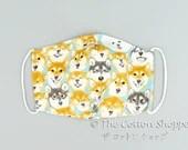 Preorder Dog Seamless Mask Cover ~ Adult Kid Oxford Cotton Mask ~ Shiba Inu Japanese Cotton Mask ~ Reusable Mask Cover ~ Washable Mask Cover
