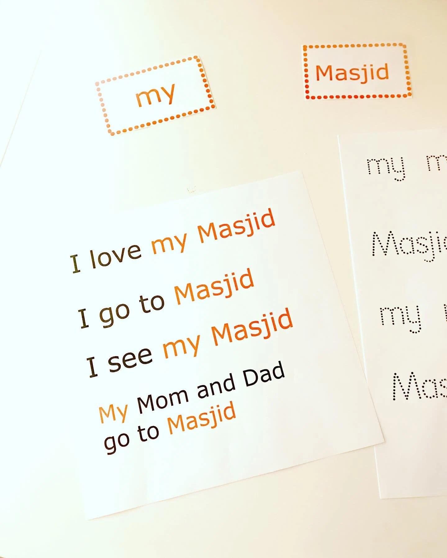 Muslim Sight Words Printable Pack Muslim Printables Muslim