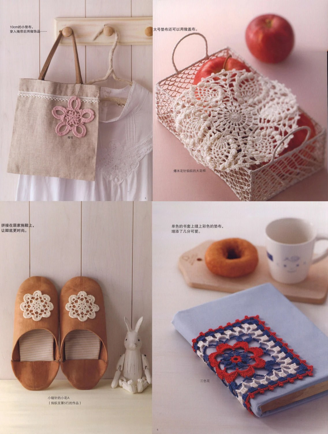 crochet doily patterns with diagram cat6 patch panel wiring flower japanese book pdf etsy image 0