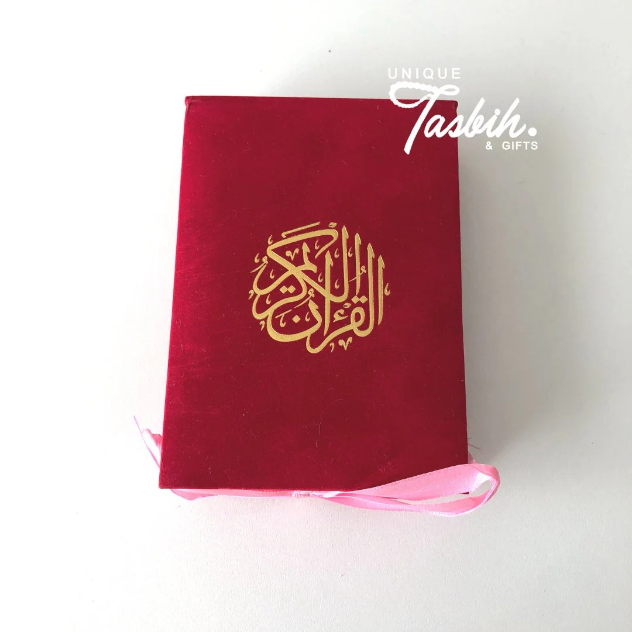 boite de coran de velours avec le coran de velours assorti coran arabe cadeau musulman cadeau du ramadan cadeau de l aid