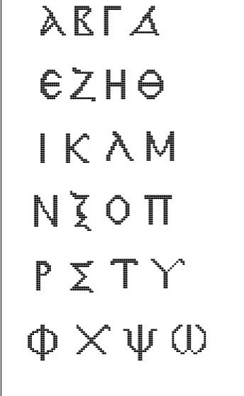 Byzantine Uncial Letters Alphabet greek Counted Cross