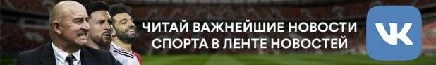 Eurosport Vkontakte