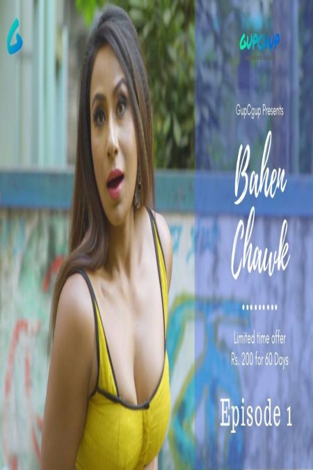 Bahen Chawk 2020 S01E01 Hindi HDRip 720p Download