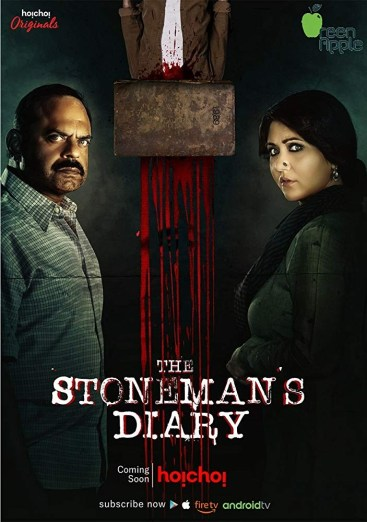 18+ The Stoneman Murders 2019 S01 Bengali Hoichoi Originals (Episode 01-04) 720p WEB-DL 700MB