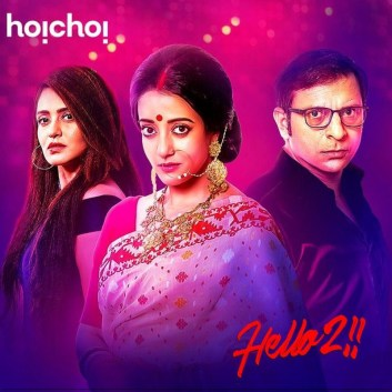 18+ Hello! (2019) S02 Hindi Complete All EP 550MB WEB-DL 480p x264
