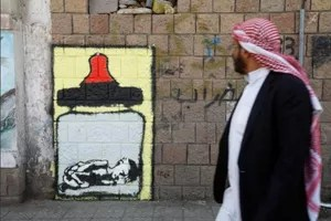 Un graffiti de Thou Yazan AL-Alawi, Sanaa, Yémen