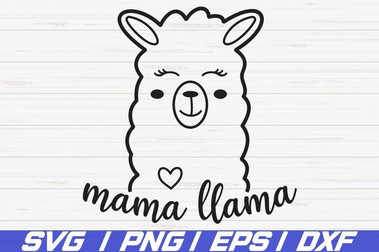 Download Mama Llama SVG / Cut File / Cricut / Commercial use / DXF ...