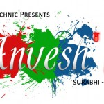 Anvesh '13 – Techno Cultural Festival in Mumbai, Maharashtra from January 17-19, 2013
