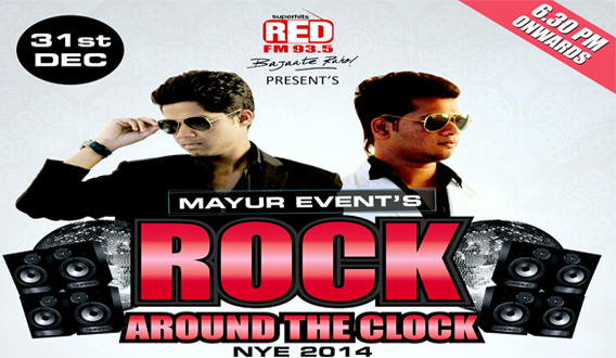 Rock Around The Clock - New Year Party in Pune on December 31, 2013