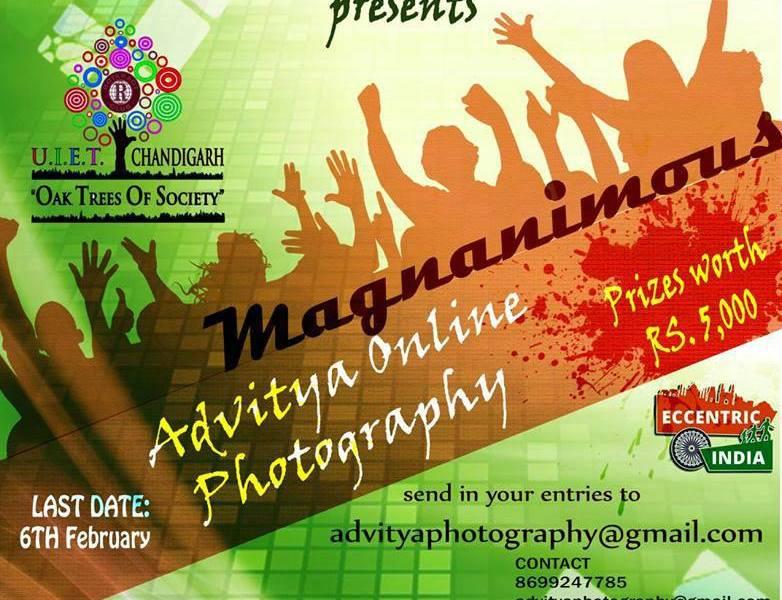 Advitya Onine Photography Competition - Last Date Feb 6, 2014