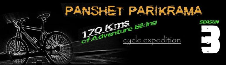 Cycle Expedition 2014 in Maharashtra from March 22-23, 2014