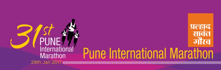 Pune International Marathon 2016 on January 29, 2017
